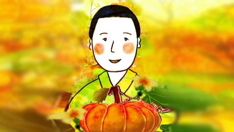 illustrated Ilchi Lee with pumpkin
