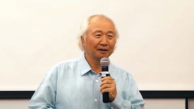 Ilchi Lee giving a lecture at Yavapai College in Sedona, AZ