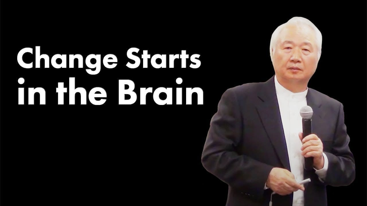 change starts in the brain video thumbnail with Ilchi Lee