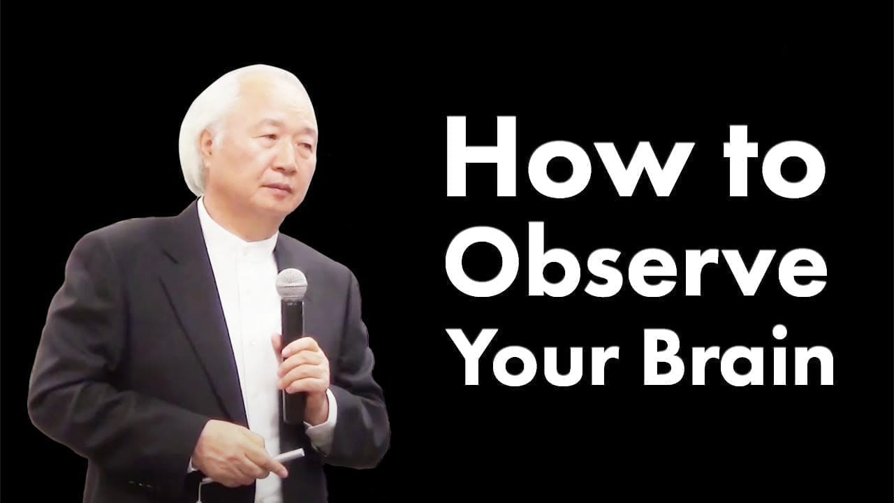 How to observe your brain