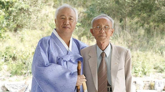 Ilchi Lee and his father