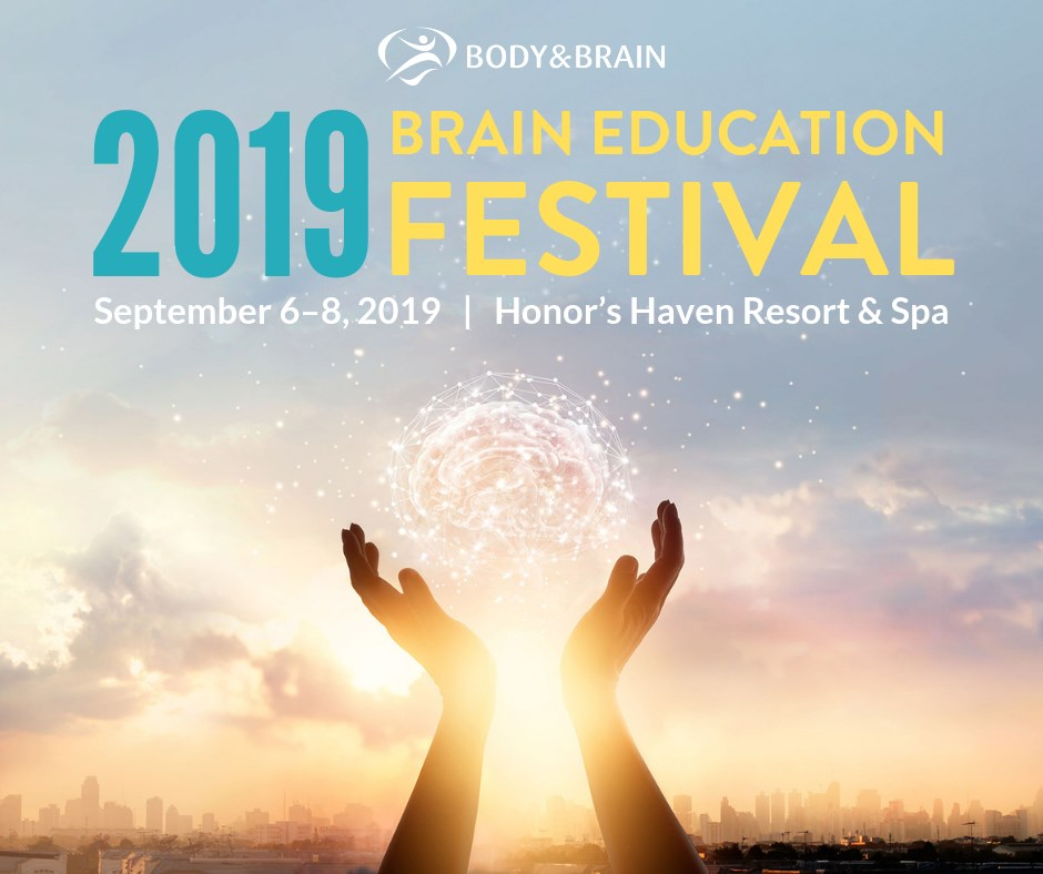 2019 Brain Education Festival