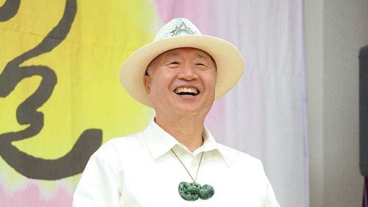 Ilchi Lee laughing